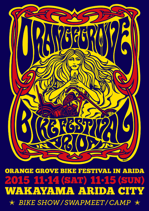 ORANGE GROVE BIKE FESTIVAL IN ARIDA